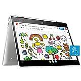 HP Chromebook x360 Intel Celeron N4020 Processor 12-inch (30.48 cms) Touchscreen Laptop (4GB/64GB eMMC Storage/Chrome OS/Natural Silver), 12b-ca0010TU