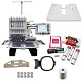 Janome MB-7 Embroidery Machine with Exclusive Bonus Bundle
