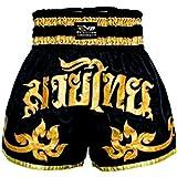 EVO Fitness Shorts De Muay Thai MMA Kick Boxing Arts Martiaux Combat Rouage - Noir et Or, Medium