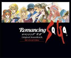 Romancing SaGa Original Soundtrack Revival Disc (通常盤) (特典なし)