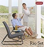 Keter 17197637 Lounge Set Rio, Rattanoptik, Kunststoff, braun, 38 x 38 x 36,5 cm - 4