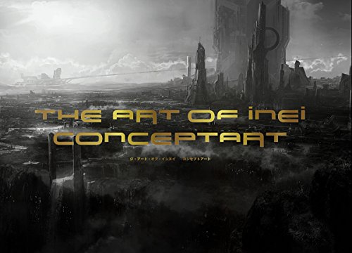 The Art of INEI コンセプトアート(ジ・アート・オブ インエイ コンセプトアート)