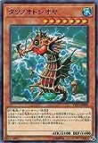 遊戯王 LVP3-JP098 タツノオトシオヤ (ノーマル 日本語版) リンク・ヴレインズ・パック3