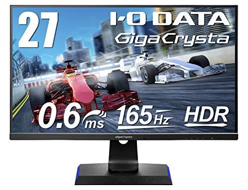 I-O DATA ゲーミングモニター 27インチ GigaCrysta 165Hz 0.6ms AMD FreeSync Premium HDR 高さ調整 回転 H...
