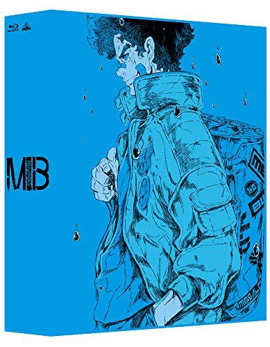 【つまらない】「メガロボクス」をアニメを見始めたおっさんが見てみた!声優が良いけどね!【評価・レビュー・感想★★☆☆☆】 #メガロボクス #MEGALOBOX #あしたのジョーメガロボクス Blu-ray BOX 2 (特装限定版)