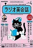 517fhSO7kKL. SL160  - 【使ってみた】NHKポケット語学はスキマ時間の英語学習におすすめ!