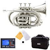 Mendini MPT Brass Bb Pocket Trumpet + Tuner, Case, Mouthpiece, More (Nickel Plated)