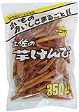 横山食品 土佐の芋けんぴ 350g