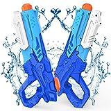 Kiztoys Wasserpistole Spielzeug für Kinder und Erwachsene 2 Stücks 600 ML Wasserpistolen mit 8-10 m ReichweiteSchießt mit großer Reichweite für den Strand Urlaub Pool Partys und Aktivitäten im Freien