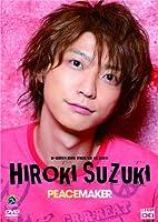 D-BOYS BOY FRIEND SERIES vol.3 鈴木裕樹 PEACEMAKER [DVD]