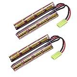 MELASTA 2pack 9.6V NiMH Airsoft Batterie 1600mAh Butterfly Batterie avec...