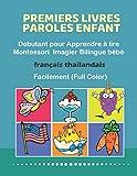 Premiers Livres Paroles Enfant Debutant pour Apprendre à lire Montessori Imagier...