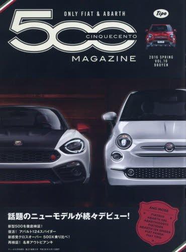 500magazine(チンクエチェント・マガジン)Vol.10