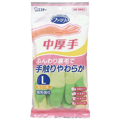 ファミリー ビニール 手袋 中厚手 指先強化 炊事・掃除用 キッチン Lサイズ グリーン