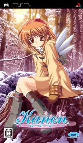 Kanon(カノン) - PSP