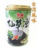 泰山仙草凍 天然草本清涼降火 仙草凍 センソウゼリー 台湾人気商品 夏定番 【台湾産】 255g  冷凍商品との同梱はできませんのでご注意ください。