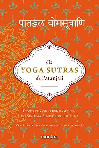 Los Yoga Sutras de Patanjali. Texto clásico de la filosofía fundamental del sistema de yoga