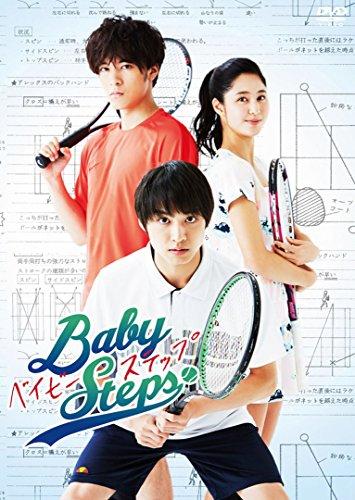 【Amazon.co.jp限定】ベイビーステップ DVD-BOX(スペシャルインタビューDVD付)