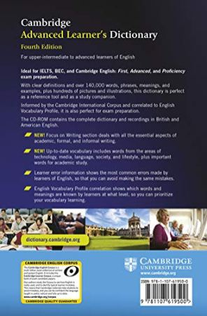 Cambridge-advanced-learners-dictionary-Con-CD-ROM-Fourth-Edition