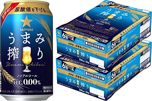 サッポロ うまみ搾り [ ノンアルコール 350ml×24本×2箱 ]