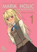 Maria holic volume 01: special omnibus edition (english edition)