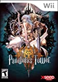 Pandora's Tower - Nintendo Wii (Video Game)