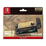 【任天堂ライセンス商品】きせかえカバーセット COLLECTION for Nintendo Switch (ゼルダの伝説)