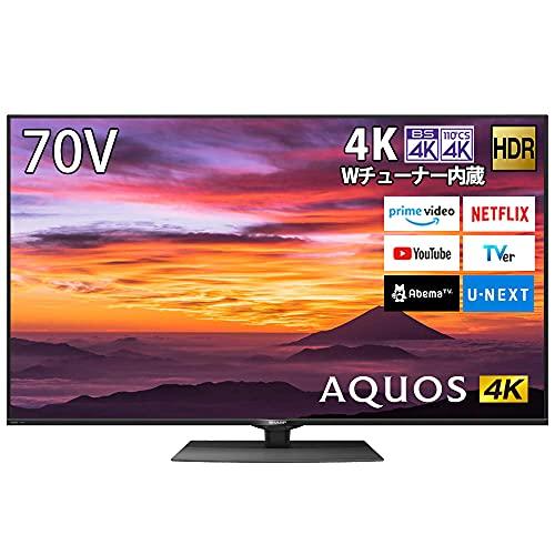 シャープ 4K ダブルチューナー内蔵 液晶 テレビ Android TV HDR対応 N-Blackパネル AQUOS 70V型 4T-C70BN1