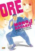 Manalangin monogatari !! - vol. 1