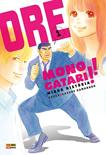 Ore monogatari!! - vol. 1