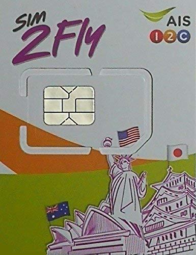 AIS SIM2Fly アジア33ヶ国利用可能 プリペイドSIMカード データ通信4GB 8日間 インド インドネシア オース...
