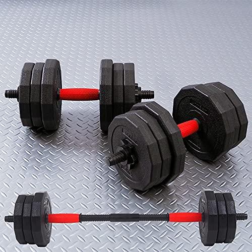 可変式ダンベル 10kg 2個セット(20kg) or 20kg 2個セット(40kg) バーベルにもなる