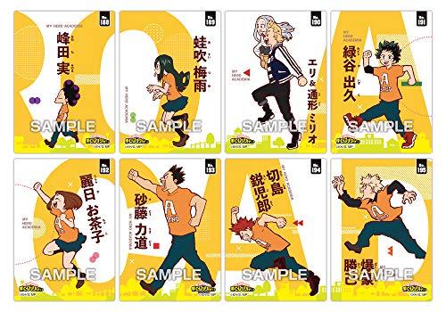 僕のヒーローアカデミアクリアカードコレクションガム4[初回生産限定BOX購入 16個入 食玩・ガム (僕のヒーローアカデミア)