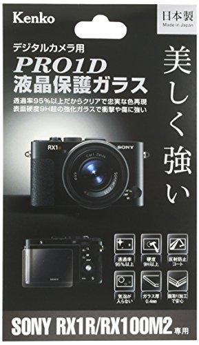 Kenko カメラ用液晶保護ガラス PRO1D 液晶保護ガラス SONY Cyber-shot RX1R/RX100M2用 KPG-SCSRX1R
