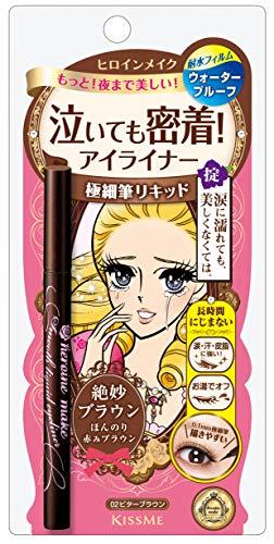 KISS ME Heroine Make Smooth Liquid Eyeliner Waterproof - # 02 Bitter Brown 0.4ml
