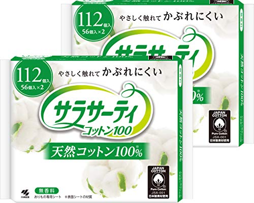 【まとめ買い】サラサーティ コットン100 おりものシート 無香料 112コ入×2個パック