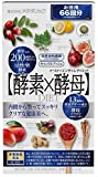New Metabolic Yeast + Enzyme Dietary Supplements 66 Times 132 Tablets Japan