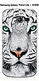 Onozo Coque Samsung Galaxy Trend Lite S7390 Design Tigre Blanc