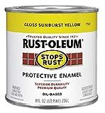 Rust-Oleum 7747730 High Performance 1/2 Pint Protective Enamel Oil Base Paint, Sunburst Yellow