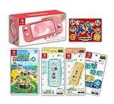 【Amazon.co.jp限定】<ニンテンドースイッチ ホリデーセット>あつまれ どうぶつの森+Nintendo Switch Lite コーラル+アクセサリーセット+おまけ付き