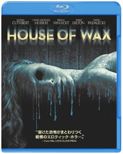 蝋人形の館 [Blu-ray]
