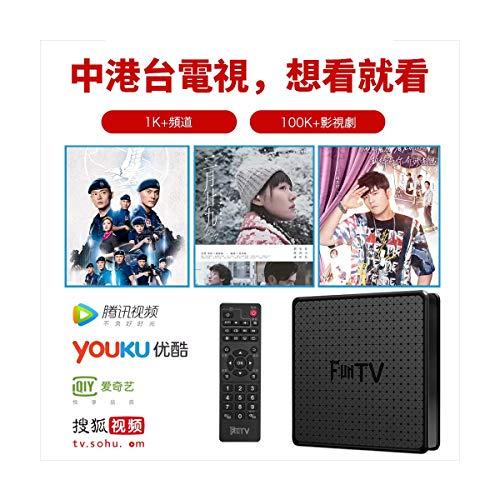 2020 FunTV Box Chinese The Newest Generation 2GB RAM+16GB ROM WiFi 5G 藍牙4.0 支持五天回看 終身免費 500+大陸香港澳門台灣直播點播回看頻道 海量普通話粵語影視劇集