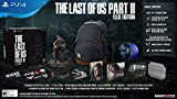 The Last of Us Part II - PlayStation 4 Ellie Edition (Video Game)