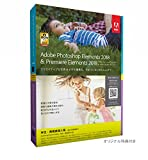 【旧製品】Adobe Photoshop Elements 2018 & Premiere Elements 2018 日本語版 Windows/Macintosh版