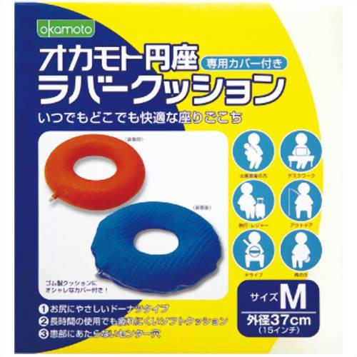 オカモト円座 ラバークッション M