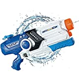 Wasserpistole Spielzeug, 2000ML Spritzpistolen für Kinder Erwachsene Große Wasserspritzpistolen 8-10 Meter Lange Reichweite für Party Blaster
