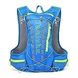 LIAWEI Marathon Bolsa de hidratación Chaleco de hidratación Mochila de ciclismo, bolsa de agua de campo cruzado, mochila ultraligera y transpirable, adecuada para ciclismo, senderismo, trotar