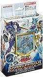 遊戯王アーク・ファイブ オフィシャルカードゲーム ストラクチャーデッキ シンクロン・エクストリーム