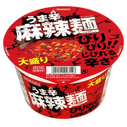 大黒食品 DAIKOKU うま辛 麻辣麺 大盛 121g 【12個セット】