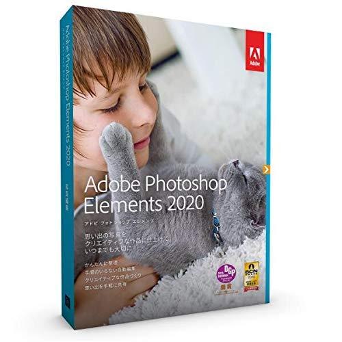 Adobe Photoshop Elements 2020(最新) 通常版 パッケージ版 Windows/Mac対応